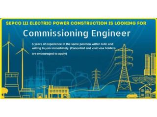 Commissioning Engineer - UAE - Dubai