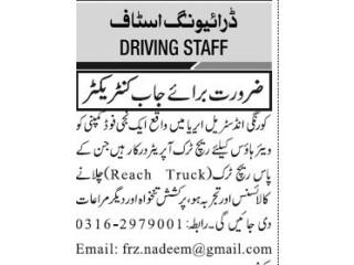 Reach Truck Operator Contractor