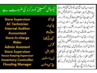 TEXTILE MILL -- MULTIPLE VACANCIES AVAILABLE