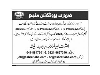 Production ManagerAshraf Laboratory- (D-Pharmacy-Pharmacy, BEMS)