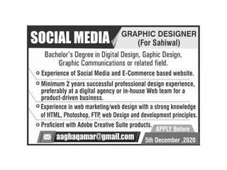 GRAPHIC DESIGNER for SOCIAL MEDIA ( SAHIWAL)