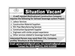 CGICOP-SAHIWAL Sewerage system project Jobs