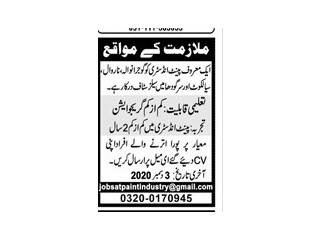 SALES STAFF (Gujranwala, Narwhal, Sialkot, Sargodha)