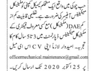 Mechanical maintenance officer
