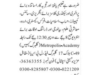 Teachers Required - Physics, English, Computer, Math, Islamiate, Urdu, Chemistry, Social Studies ,Biology and Drawing