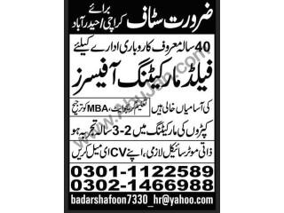 Field Marketing Officers - Hyderabad ,Karachi