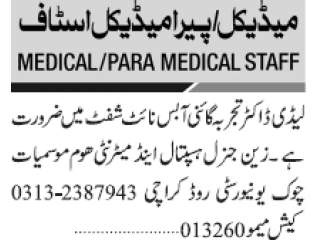 Lady Doctor gynecologists' for night shift in ZAIN GENERAL HOSTPITAL