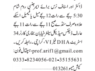 Doctor // Nurse staff Required for emergency room