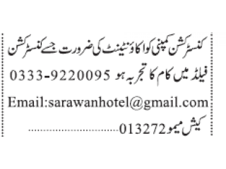 Accountant is required