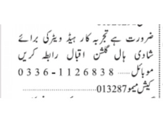 Waiter required for marriage hall