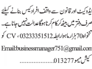 Advocate is required