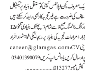 Technical staff is required- Kitchen appliances company