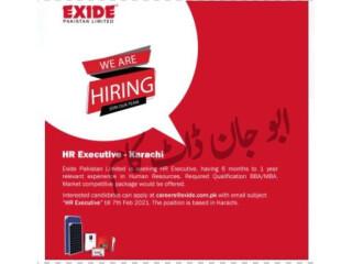 HR EXECUTIVE - EXIDE Pakistan Limited - |HR Executive Jobs|