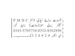 LADY PMDC DOCTOR Required |
