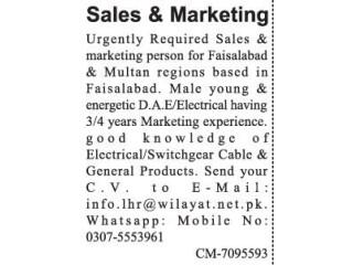SALES & MARKETING PERSON - Multan & Faisalabad Region |Sales Job | |sales executive |