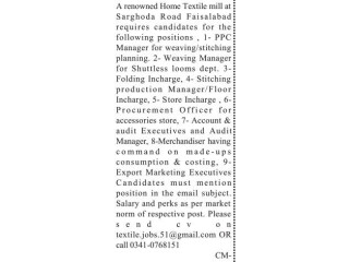 PPC MANAGER //WEAVING MANAGER //FOLDING INCHARGE//STITCHING PROD MANAGER //STORE INCHARGE//PROCUREMENT OFFICER //ACCOUNT- |TEXTILE MILL Jobs| |