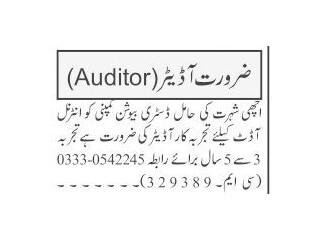 AUDITOR Required-Distribution Company | Jobs in Rawalpindi| | Jobs in Islamabad|