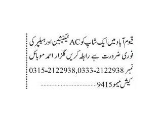 AC TECHNICIAN// HELPER -   Jobs in Karachi     Jobs in Pakistan