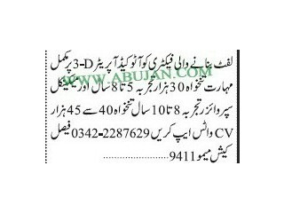 AutoCAD OPERATOR// MECHANICAL SUPERVISOR - 40,000 Rs to 45,000 Rs-  Jobs in Karachi     Jobs in Pakistan  
