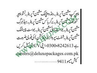 PAPER CUP MACHINE OPERATOR//WINDOW PACKAGING MACHINE OPERATOR//SHIFT SUPERVISOR//AND OTHERS//-  Jobs in Karachi     Jobs in Pakistan  