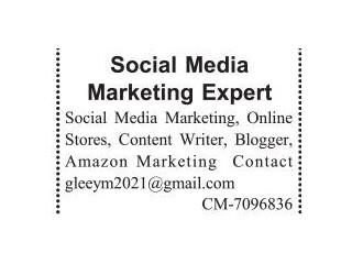 SOCIAL MEDIA MARKETING EXPERT - | Jobs in Lahore | | Jobs in Pakistan| | Online Jobs| |Social Media Marketing Job|