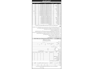 SKILLED WORKERS REQUIRED- Government of Pakistan- Regional workshop EME Okara Sahiwal - |Government Jobs| |Jobs in Pakistan|