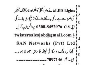 SALES & MARKETING MANAGER - SAN Network Pvt Ltd-  Jobs in Lahore   Jobs in Pakistan    Network Job 