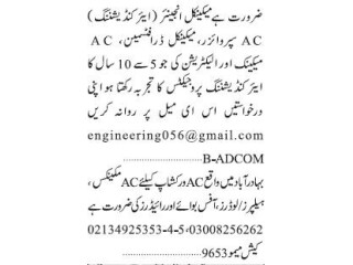MECHNICAL ENGINEER// AC SUPERVISOR // MECHNICAL DRAFT// AC MECHANIC// ELECTRICIAN //LOADER//HELPER//OFFICE BOY// RIDERS-  Jobs in Karachi 
