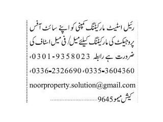 PROJECT MARKETING STAFF ( Real Estate)-  Jobs in Karachi    Jobs in Pakistan    Real Estate Job 