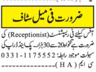 Receptionist Female (pick/drop facility available)