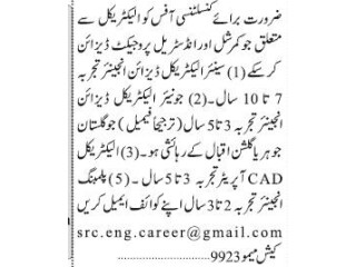 Electrical Design Engineer // Electrical CAD Operator// Plumbing Engineer- CONSULTING OFFICE |Jobs in Karachi | |Engineer Job|