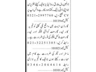MASTER// TAILOR // SALESPERSON// CAR LEATHER GARMENT QUALITY CHECKER- |Jobs in Karachi | |Jobs in Pakistan| |Salesperson Job|