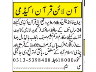 Hafiz / Hafiza for Quran Academy -Eman Foundation
