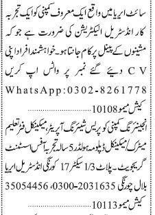 industrial-electrician-press-sharing-opeartor-mechanical-fitter-office-assistant-jobs-in-karachi-jobs-in-pakistan-industrial-job-big-0