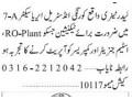 ro-plant-steam-generator-compressor-opeartor-jobs-in-karachi-jobs-in-pakistan-industrial-job-small-0