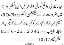 ro-plant-steam-generator-compressor-opeartor-jobs-in-karachi-jobs-in-pakistan-industrial-job-big-0