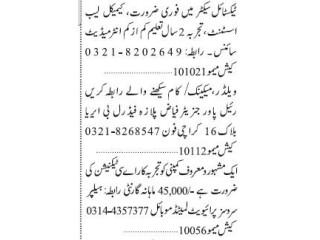 CHEMICAL LAB ASSISTANT/// WELDER // MECHANIC // AC TECHNICIAN -  Jobs in Karachi    Jobs in Pakistan   Industrial Job 