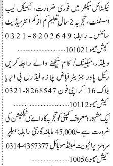 chemical-lab-assistant-welder-mechanic-ac-technician-jobs-in-karachi-jobs-in-pakistan-industrial-job-big-0
