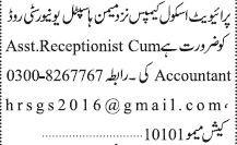 assistant-receptionist-cum-accountant-jobs-in-karachi-jobs-in-pakistan-accountant-job-big-0