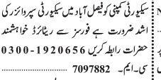 security-supervisor-security-company-faisalabad-jobs-in-faisalabad-jobs-in-pakistan-security-job-big-0