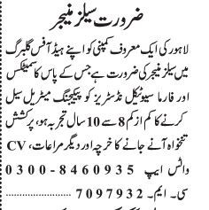 sales-manager-cosmetics-pharmaceutical-company-jobs-in-lahore-jobs-in-pakistan-sales-job-big-0