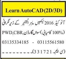 autocad-training-2d-3d-jobs-in-islamabad-jobs-in-rawalpindi-jobs-in-pakistan-big-0