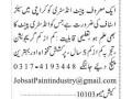 sales-staff-paint-industry-karachi-jobs-in-karachi-jobs-in-pakistan-sales-job-small-0