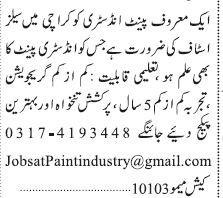 sales-staff-paint-industry-karachi-jobs-in-karachi-jobs-in-pakistan-sales-job-big-0