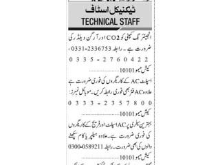 CO2 // ARGON WELDER /// SPLIT AC WORKER /// AC SPLIT FRIDGE // HELPER-  Jobs in Karachi    Jobs in Pakistan    AC Job 