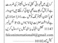 civil-engineer-fresh-graudate-construction-company-jobs-in-karachi-jobs-in-pakistan-civil-engineerjob-small-0