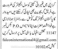 civil-engineer-fresh-graudate-construction-company-jobs-in-karachi-jobs-in-pakistan-civil-engineerjob-big-0
