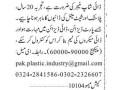 die-shop-manager-blask-aor-shy-myl-ky-ayyo-ka-mar-jobs-in-karachi-jobs-in-pakistan-die-job-small-0