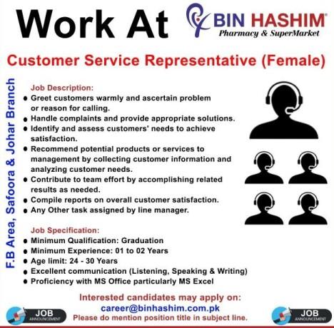 customer-service-representative-female-bin-hashim-pharmacy-supermarket-jobs-in-karachi-jobs-in-pakistan-customer-job-big-1