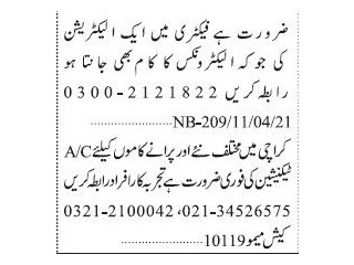 ELECTRICIAN // AC TECHNICIAN -  Jobs in Karachi    Jobs in Pakistan   Technician Job 